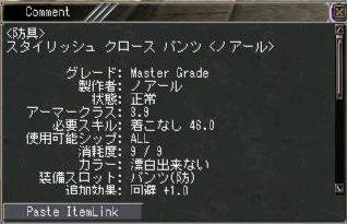 スタクロ色001.jpg